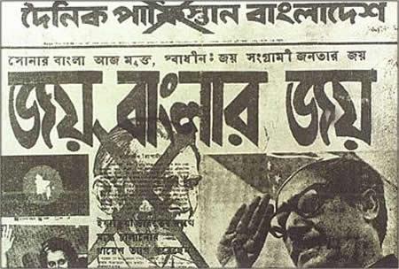 পশ্চিম পাকিস্তানি উপনিবেশিকতাঃ আর্থ-সামাজিক প্রেক্ষাপট