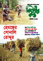 Khola-Dak