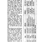 april2015_Page_75