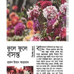 feb2015_Page_16