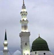 muhammad sallelahu