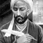 নাসির উদ্দিন আল তুসি