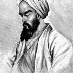 ফখরুদ্দীন আল রাজি