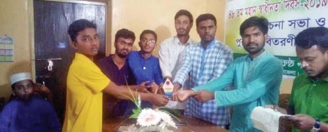 সংবাদ : কিশোরকণ্ঠ পাঠক ফোরাম