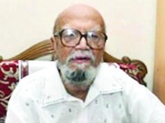 চট্টগ্রামে কবি আল মাহমুদ । মুহাম্মদ জাফর উল্লাহ্