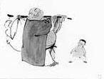 বিজয়ের আনন্দ - লেখা ও আঁকা মুকাদ্দিম পৃ
