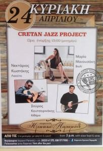 Cretan Jazz Live