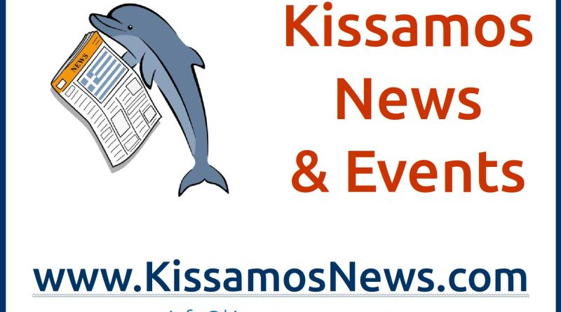 Kissamos News Sticker