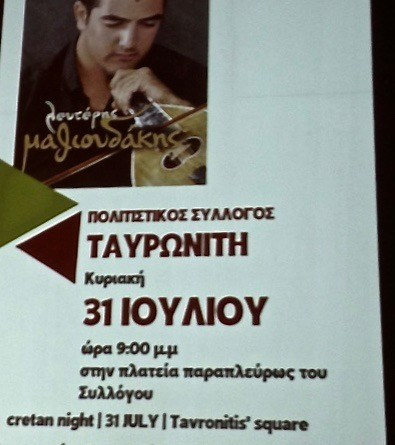 Tavronitis Cretan Night with Lefteris Mathioudakis & Band