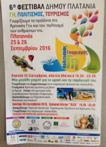 plakat-platanias-_festival-sept2016