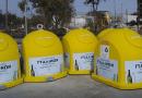 Yellow bins