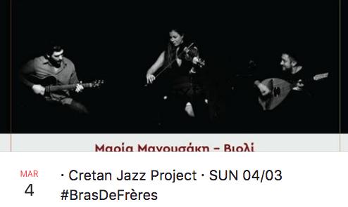 Cretan Jazz Project