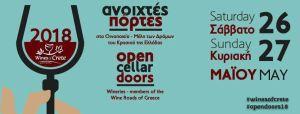 26 u 27 May open cellar doors