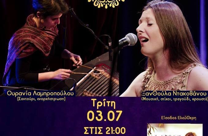 3 Juli concert