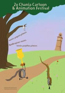 14 Sept Cartoon Festival