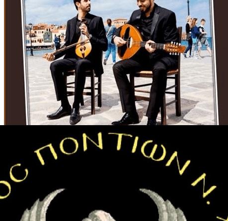 Pontian and Cretan Music