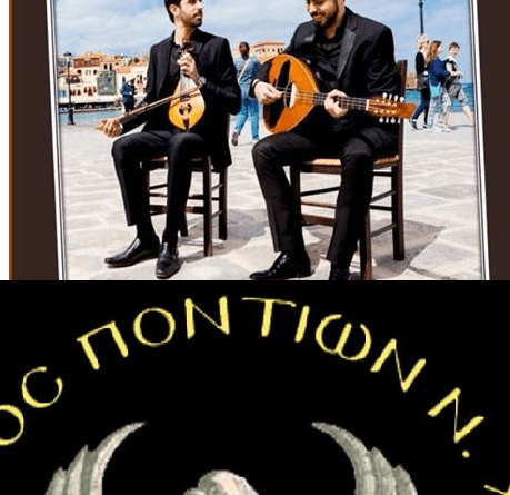 Pontian and Cretan Music