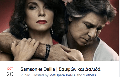 "MET Opera ""Samson and Delilah"" – Chania 20th October"