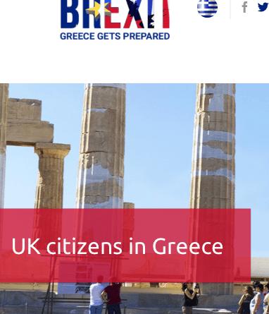 Brexit-British in Greece