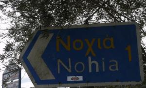 Nochia