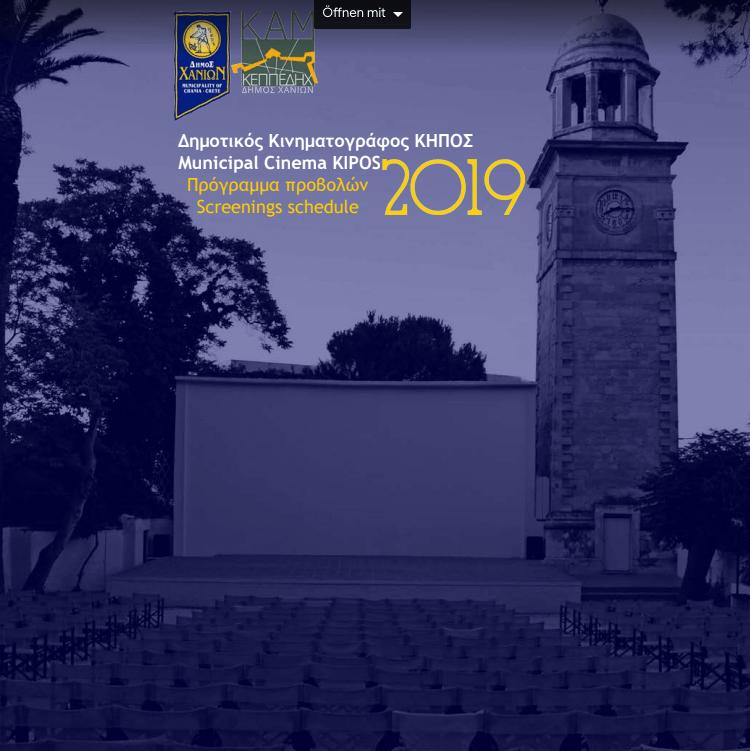Municipal Garden Cinema: Programme for  August, September – Chania