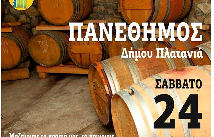 24 August Panethimos Wine tasting