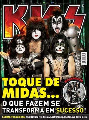 KISS Brazil