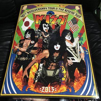 Japan tourbook