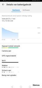 https://i2.wp.com/www.kiswum.com/wp-content/uploads/Huawei_Mate20Pro/Screenshot_122-Small.jpg?resize=137%2C289&ssl=1