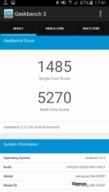 https://i2.wp.com/www.kiswum.com/wp-content/uploads/s6edge/Geekbench-Small.jpg?resize=160%2C280&ssl=1