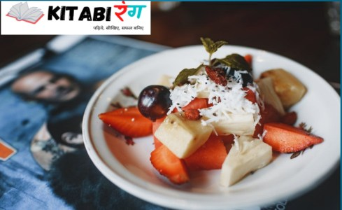 Read more about the article 5 Tips To Lose Weight Fast In Hindi | तेजी से वजन कम करने के लिए 5 टिप्स