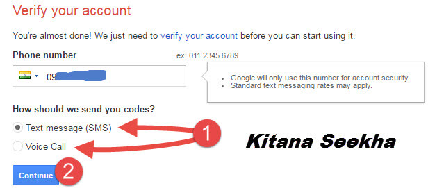 Email Account Verify Option select kare