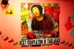 next renovation