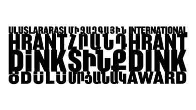 Photo of Uluslararası Hrant Dink Ödülü, 12. kez sahiplerini bulacak.