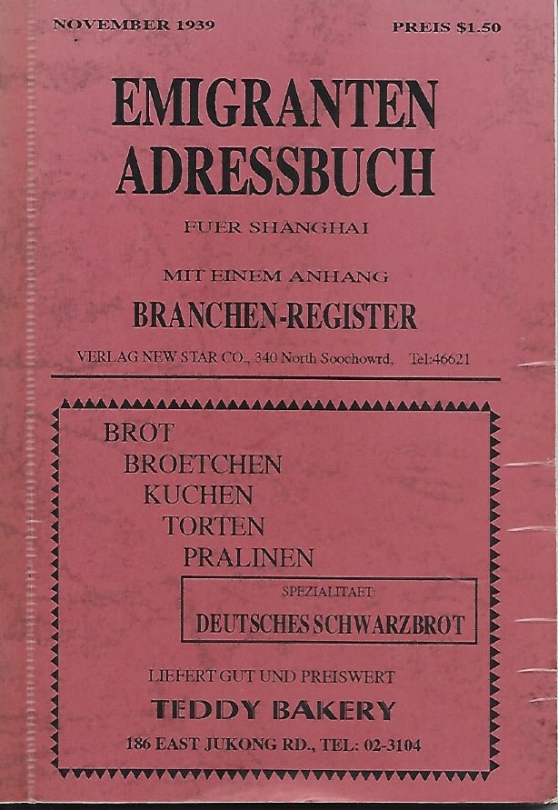Richborough transit camp, Moriz Reissner, Shanghai address book, front cover