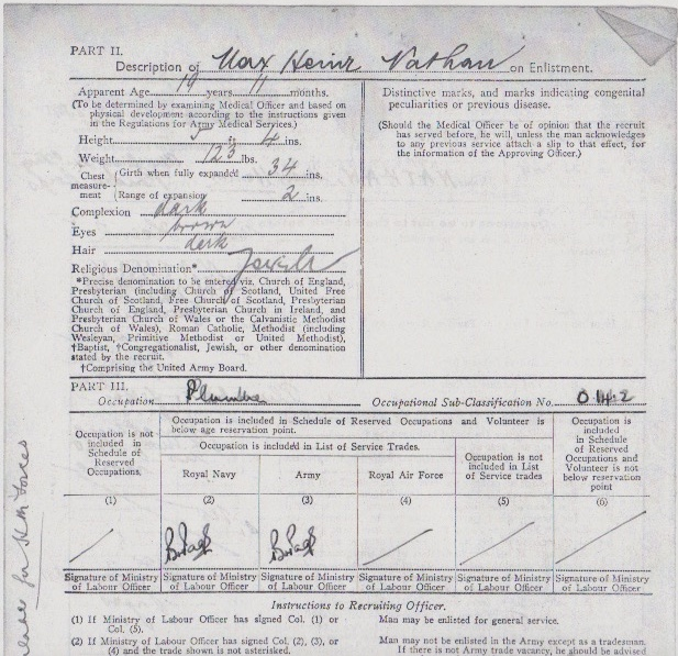 Max Heinz Nathan - Enlistment form, Part II (top half)