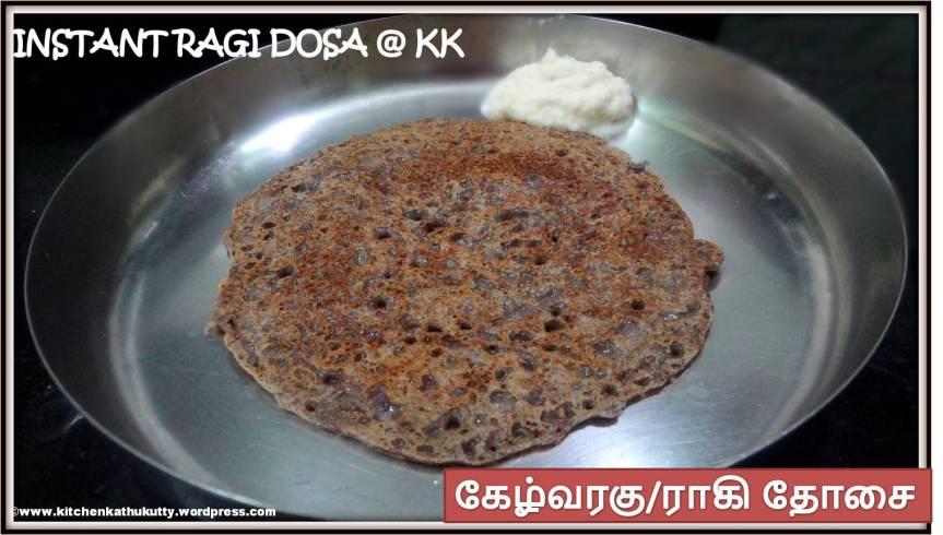 Instant Ragi Dosa/Instant Finger Millet Dosa/Instant Kelvaragu Dosai/Instant Nacchini ka dosa