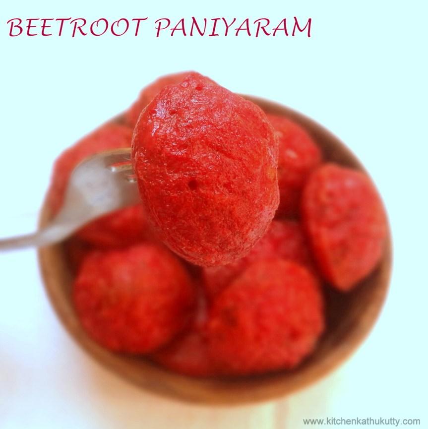 BEETROOT PANIYARAM/APPE/PADDU