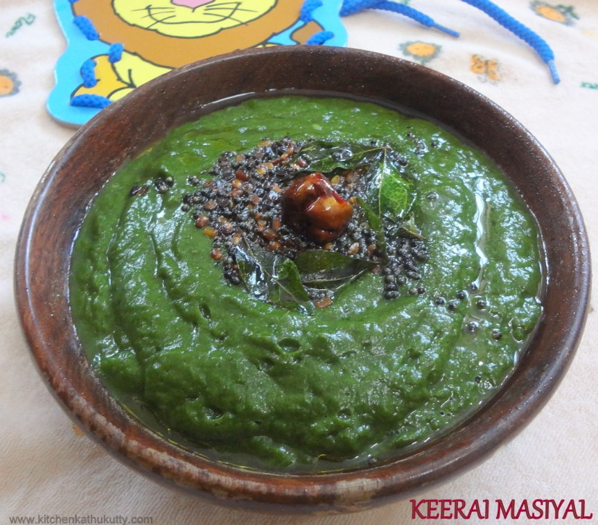 Keerai Masiyal for Sadam|Spinach Mash for Babies & Toddlers