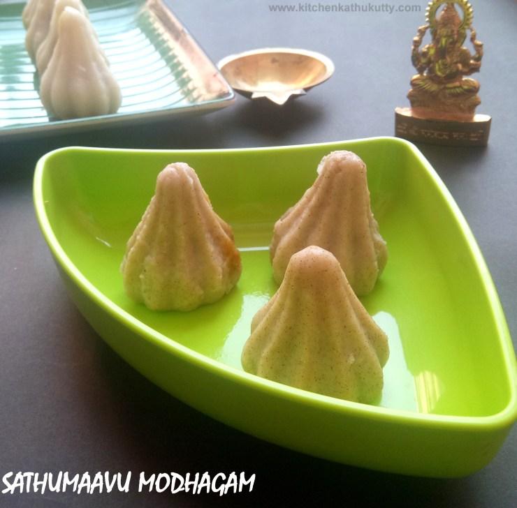 sathumaavu-modhagam