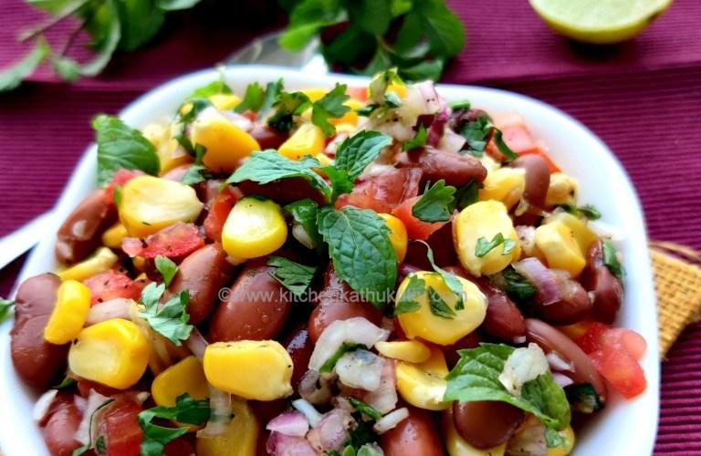 Mexican Corn Bean Salad Recipe