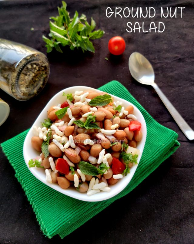 ground nut salad recipe