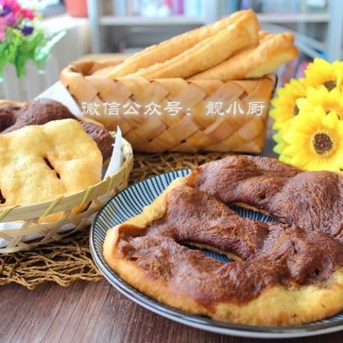 糖油饼 – Sugared Fried Dough