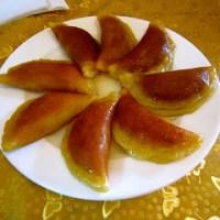 قطايف رمضان