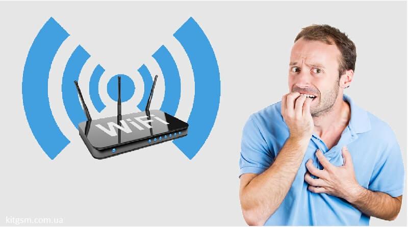 яка-шкода-wi-fi-здоров'ю