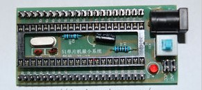 YS 51 più piccolo singolo chip della scheda di sistema Scheda di sviluppo STC della scheda di sistema minima