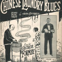 Chinese Laundry Blues