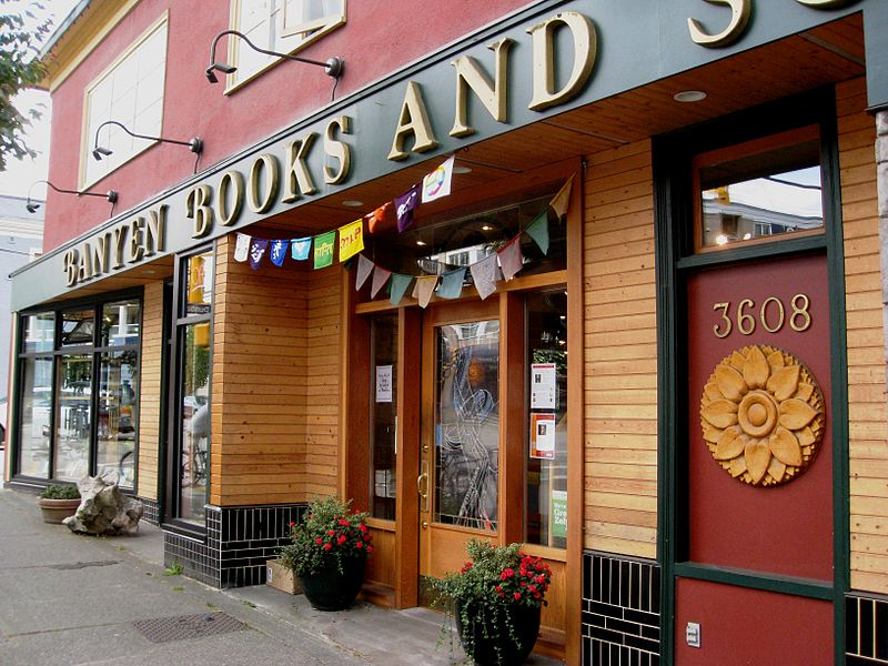 800px-Banyen_Books_and_Sound_Vancouver_Canada