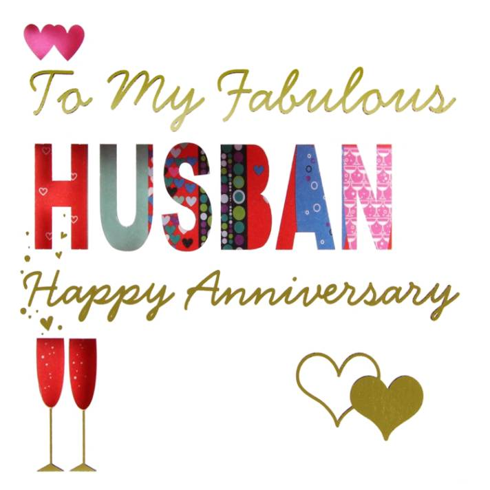 Free Printable Religious Anniversary Cards For Husband | Invisite.co