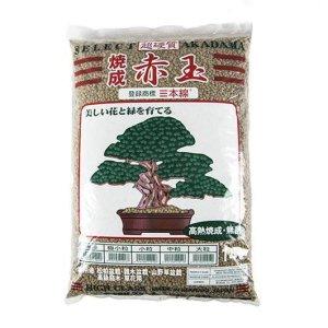 akadama per bonsai tripla banda rossa molto più dura e resistente